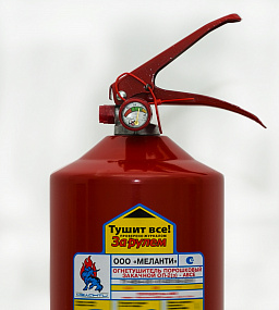 Fire extinguisher PS-2