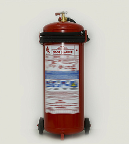 Fire extinguisher PS-50