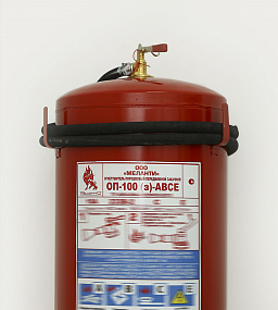 Fire extinguisher PS-100