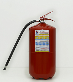 Fire extinguisher PS-10