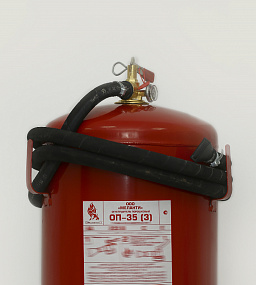 Fire extinguisher PS-35