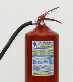 Fire extinguisher PS-5